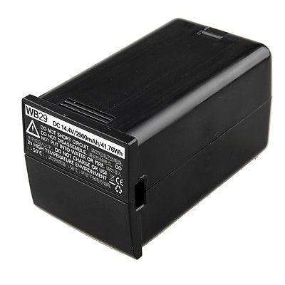 AD200/AD200Pro Replacement Battery