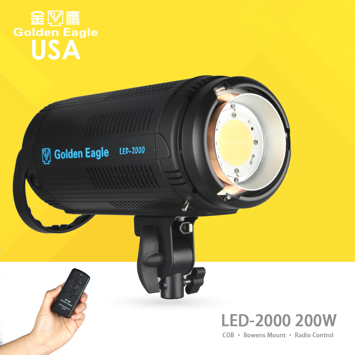 Golden Eagle LED-2000 200w COB