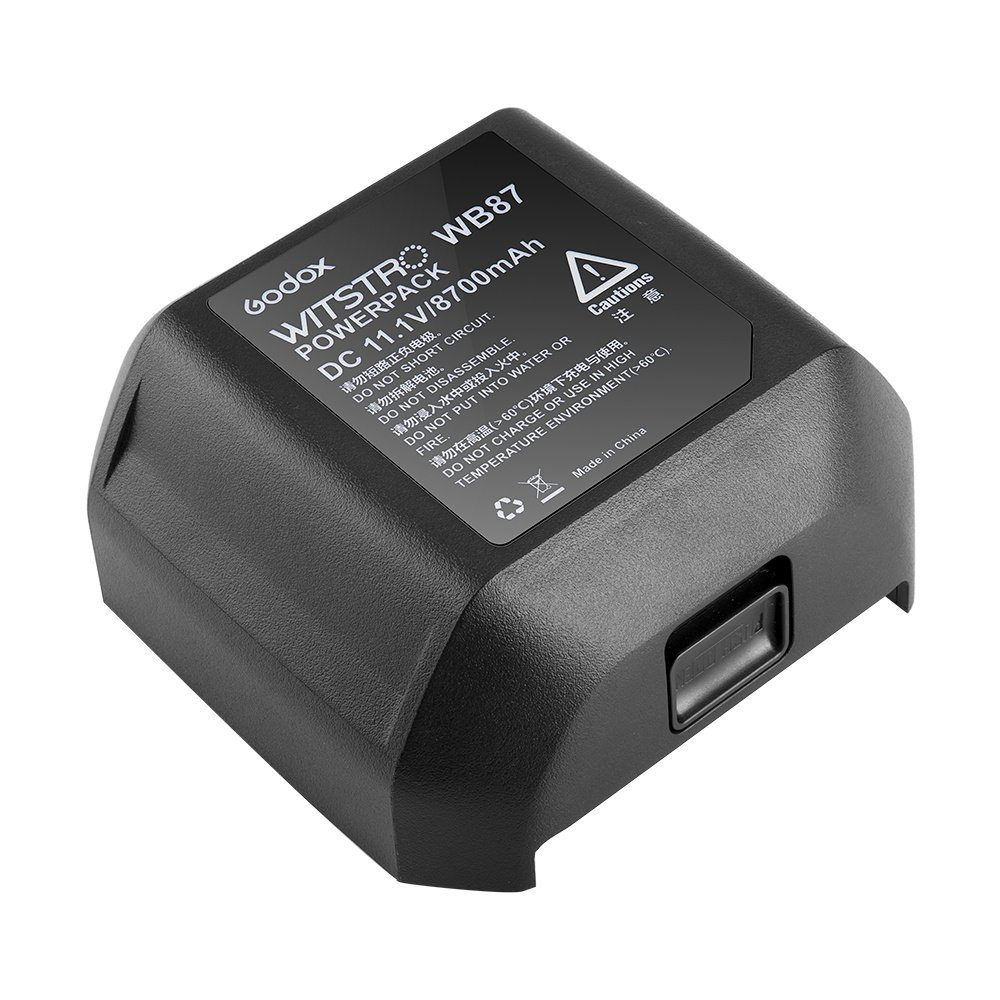 WB87 Spare Battery for all AD600 models